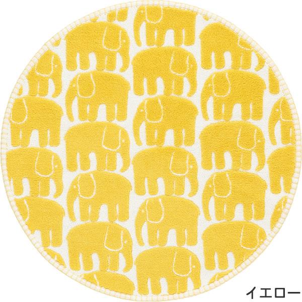 フィンレイソン 円形マット エレファンティ(ELEFANTTI)【洗える/北欧インテリア】イエローの全体画像