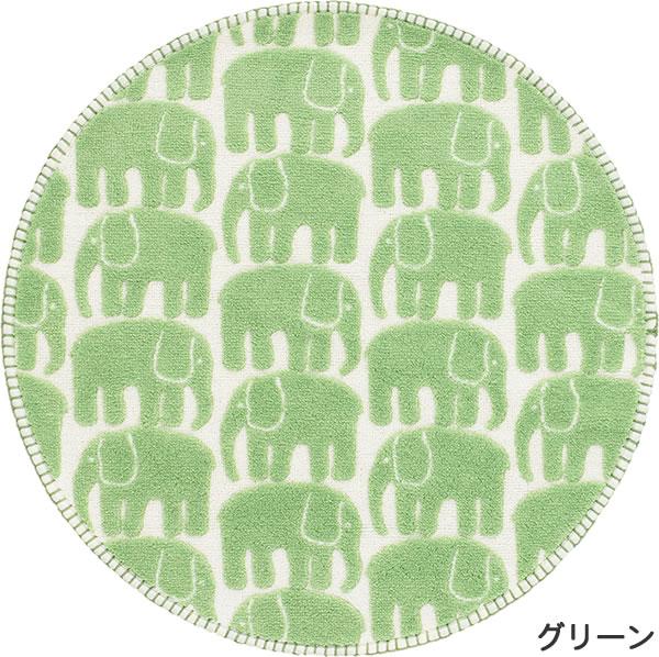 フィンレイソン 円形マット エレファンティ(ELEFANTTI)【洗える/北欧インテリア】グリーンの全体画像