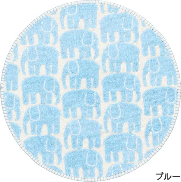 フィンレイソン 円形マット エレファンティ(ELEFANTTI)【洗える/北欧インテリア】ブルーの全体画像