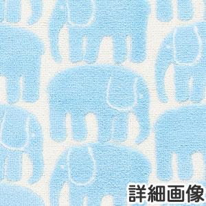 フィンレイソン ルームマット エレファンティ(ELEFANTTI)【洗える/北欧インテリア】ブルーの詳細画像