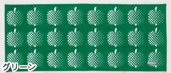 フィンレイソン キッチンマット OPTINEN OMENA(オプティネンオメナ)【洗える/北欧インテリア】グリーンの全体画像