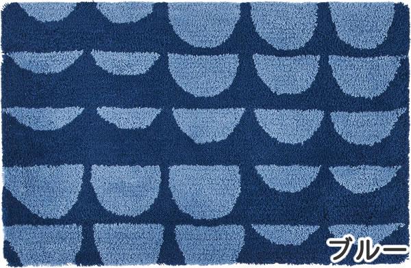 フィンレイソン 玄関マット パヤッツォ【洗える/北欧インテリア】ブルーの全体画像