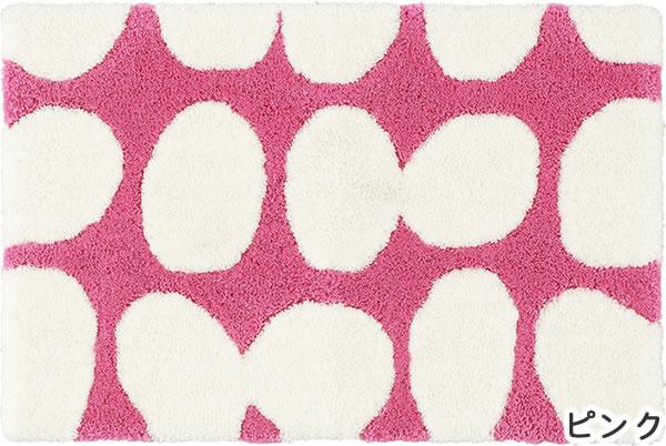 フィンレイソン 玄関マット POP(ポップ)45×70cm【洗える/北欧インテリア】ピンクの全体画像