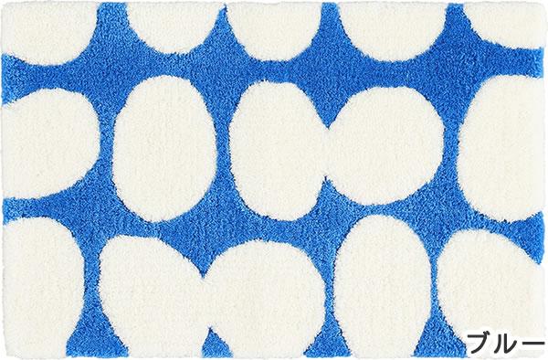 フィンレイソン 玄関マット POP(ポップ)45×70cm【洗える/北欧インテリア】ブルーの全体画像