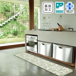 フィンレイソン キッチンマット ヴァルム(VALMU)【洗える/北欧インテリア】グリーンの使用画像