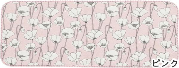 フィンレイソン キッチンマット ヴァルム(VALMU)【洗える/北欧インテリア】ピンクの全体画像
