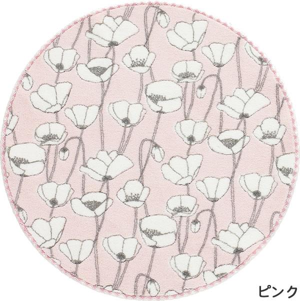 フィンレイソン 円形マット ヴァルム(VALMU)【洗える/北欧インテリア】ピンクの全体画像