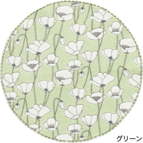 フィンレイソン 円形マット ヴァルム(VALMU)【洗える/北欧インテリア】グリーンの全体画像