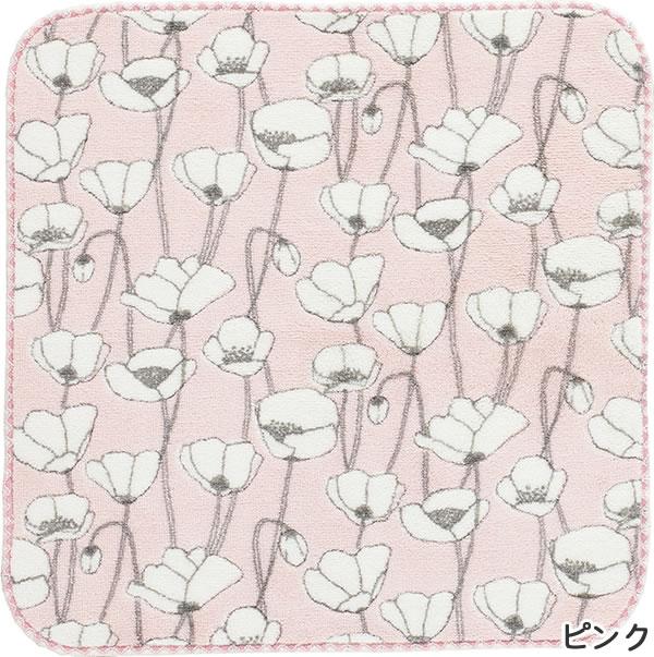 フィンレイソン ルームマット ヴァルム(VALMU)【洗える/北欧インテリア】ピンクの全体画像
