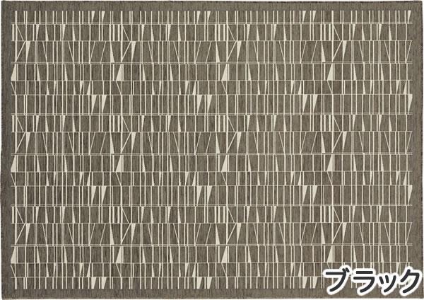 フィンレイソン ゴブラン織シェニールラグマット コロナ(CORONNA)【洗える/北欧インテリア】ブラックの全体画像