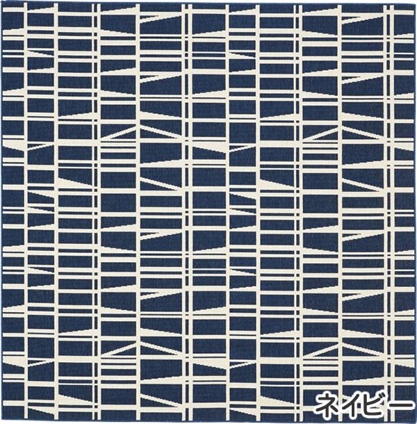 フィンレイソン ウィルトン織ラグマット コロナ(CORONNA)【洗える/北欧インテリア】ネイビーの全体画像