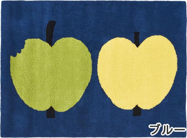 フィンレイソン ラグマット オンップ【洗える/北欧インテリア】ブルーの全体画像