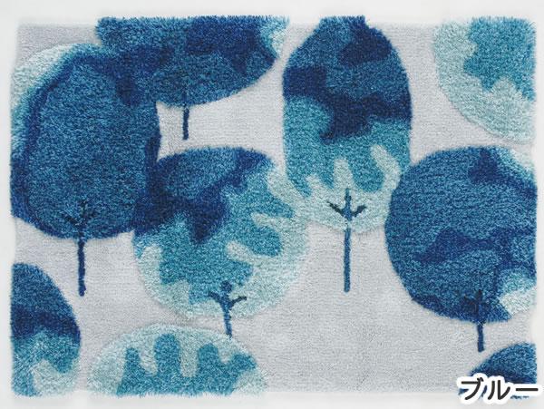フィンレイソン ラグマット SAARNI(サールニ)【洗える/北欧インテリア】ブルーの全体画像
