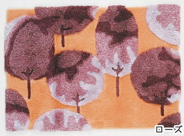 フィンレイソン ラグマット SAARNI(サールニ)【洗える/北欧インテリア】ローズの全体画像