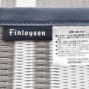 フィンレイソン ストローラグ エレファンティ【洗える/北欧/アウトドア/レジャーシート】の裏面ブランドロゴ画像