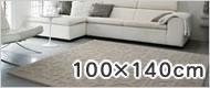 ラグマットの100×140cmサイズ一覧へ