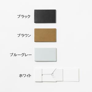 corga(コルガ)カードケース CR-001 各色【名刺入れ】のカラーバリエーション画像