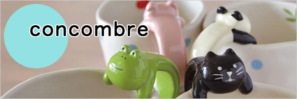 デコレ(DECOLE)concombre まったり猫スプーン付きマグ【食器/マグカップ】