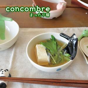 デコレ(DECOLE)concombre 温泉小鉢【猫/キッチン雑貨】のディスプレイ画像