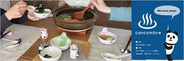 デコレ(DECOLE)concombre 温泉レンゲ【猫/キッチン雑貨】