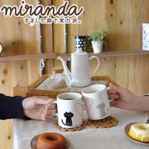 デコレ(DECOLE)miranda ペアマグセット【ギフト/猫雑貨/食器】の使用画像