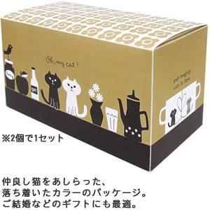デコレ(DECOLE)miranda ペアマグセット【ギフト/猫雑貨/食器】のパッケージ画像