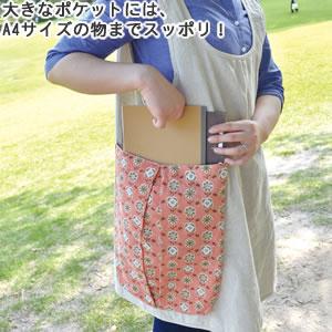 デコレ(DECOLE)ノラスコック ポケップロン【エプロン/保育士】のポケット説明画像