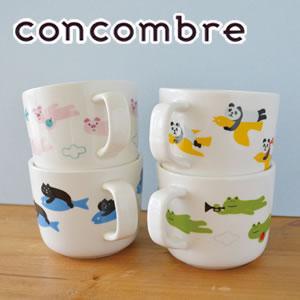 デコレ(DECOLE)concombre まったりフライングマグ 各種【洋食器/マグカップ】のスタック画像