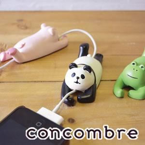 デコレ(DECOLE)concombre ケーブルホルダー ロープ 各種【USB/アイフォン/スマホ】の使用画像