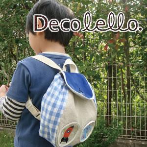 デコレ(DECOLE)デコレロ まるポッケリュック ロボ【キッズ/ファッション】の詳細画像