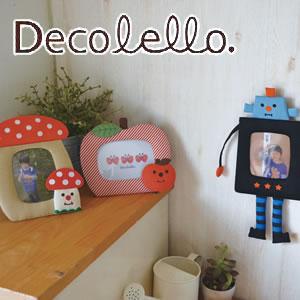 デコレ(DECOLE)デコレロ フォトフレーム【写真立て/キッズ】の使用画像