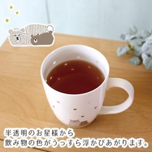 デコレ(DECOLE)星空マグ【猫/キッチン雑貨】の使用画像