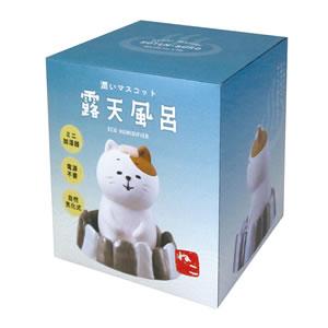 デコレ(DECOLE)潤いマスコット 露天風呂【加湿器/インテリア雑貨】のパッケージ画像