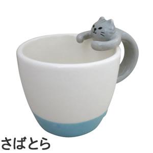 デコレ(DECOLE)ぎゅっとマグ【猫雑貨/キッチン雑貨】さばとらの全体画像