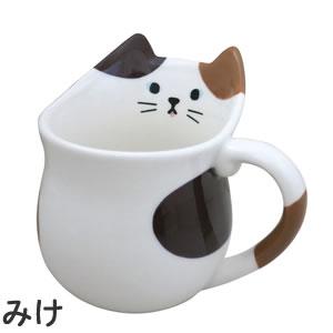 デコレ(DECOLE)ぎゅっとマグ【猫雑貨/キッチン雑貨】の背面画像