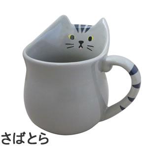 デコレ(DECOLE)ぎゅっとマグ【猫雑貨/キッチン雑貨】くろの全体画像