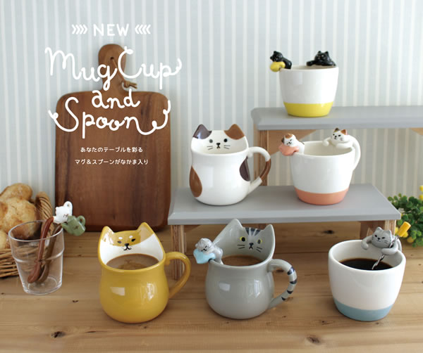 デコレ(DECOLE)ぎゅっとマグ【猫雑貨/キッチン雑貨】のディスプレイ画像