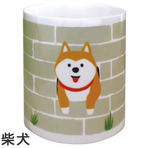 デコレ(DECOLE)塀からこんにちはマグ【柴犬とハチワレ猫/キッチン雑貨】から柴犬の全体画像