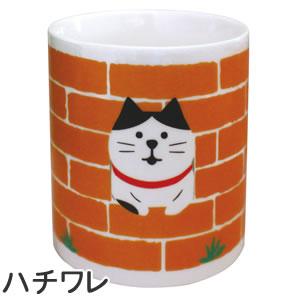 デコレ(DECOLE)塀からこんにちはマグ【柴犬とハチワレ猫/キッチン雑貨】からハチワレの全体画像