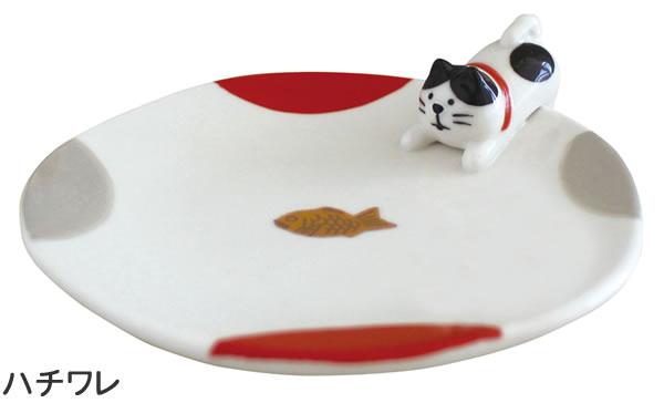 デコレ(DECOLE)おやつのとりこ皿【柴犬とハチワレ猫/キッチン雑貨】からハチワレの全体画像