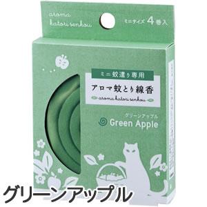 デコレ(DECOLE)アロマミニ蚊とり線香【日本製/お香】グリーンアップルの全体画像
