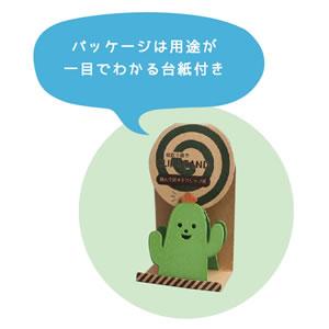 デコレ(DECOLE)蚊取線香クリップスタンド【日本製/お香】サボテンの詳細画像