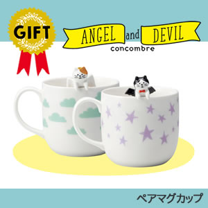デコレ(DECOLE)コンコンブル ペアマグカップ 猫の鼻チュー【キッチン/食器】の全体画像