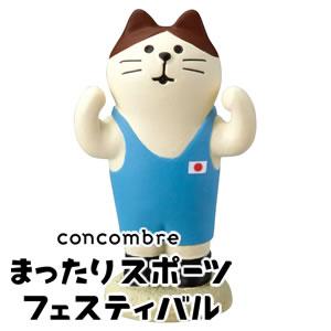 デコレ(DECOLE)コンコンブル アスリート猫 レスリング猫【オリンピック/置物】の全体画像