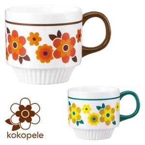 デコレ(DECOLE)ココベル(kokopele)レトロマグカップ【キッチン雑貨/北欧/食器】の2色画像