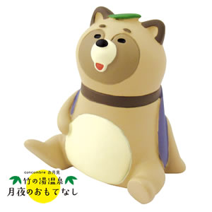 デコレ(DECOLE)コンコンブル 竹の湯温泉 まんぷく狸【置物】の全体画像