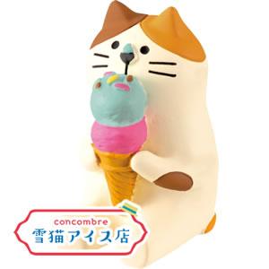 デコレ(DECOLE)コンコンブル アイス三毛猫【置物/ディスプレイ】の全体画像