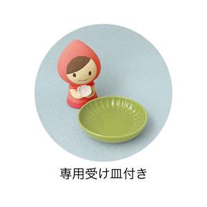 デコレ(DECOLE)オトギッコ 潤いマスコット あかずきん【加湿器/インテリア雑貨】の付属受け皿画像
