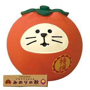 デコレ(DECOLE)コンコンブル フルーツ猫だるま 柿【置物】の全体画像