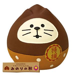デコレ(DECOLE)コンコンブル フルーツ猫だるま 栗【置物】の全体画像